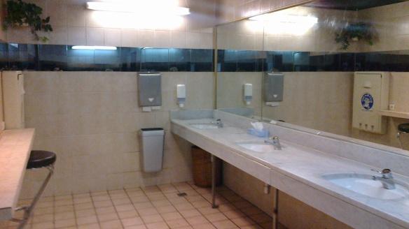 Тоалетна в скъп хотел в София