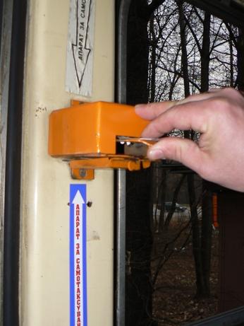 Tram-perforator