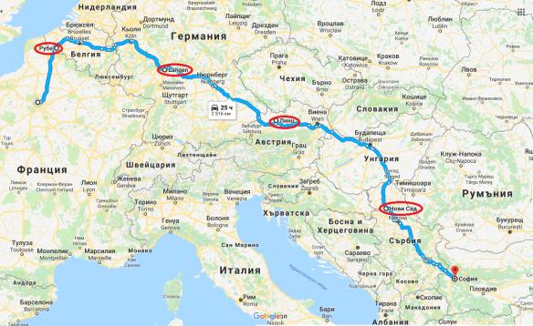 Карта на пътуването - Париж-София